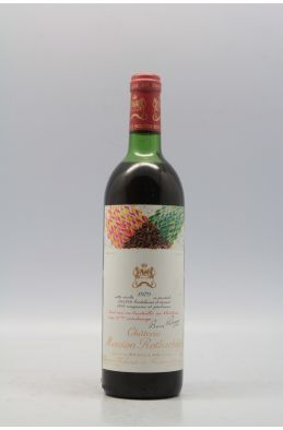 Mouton Rothschild 1979 -10% DISCOUNT !