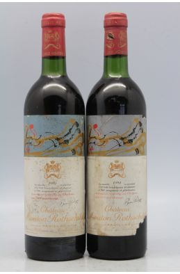 Mouton Rothschild 1981 -15% DISCOUNT !