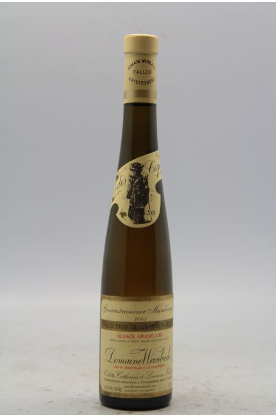 Weinbach Alsace Grand cru Gewurztraminer Mambourg Sélection de Grains Nobles 2005 37.5cl