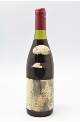 Henri Jayer Vosne Romanée 1er cru Beaumonts 1989 -20% DISCOUNT !
