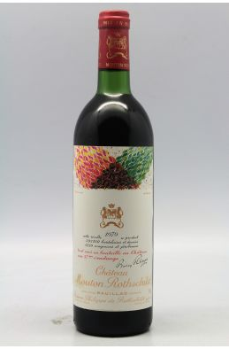 Mouton Rothschild 1979 -5% DISCOUNT !