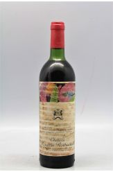Mouton Rothschild 1975 -5% DISCOUNT !