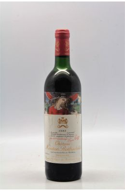 Mouton Rothschild 1985 -10% DISCOUNT !