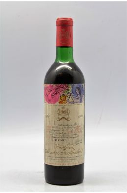 Mouton Rothschild 1970 -5% DISCOUNT !