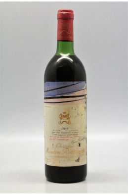 Mouton Rothschild 1980 -10% DISCOUNT !