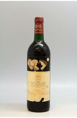 Mouton Rothschild 1986 -15% DISCOUNT !
