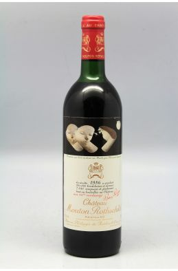 Mouton Rothschild 1986 -5% DISCOUNT !