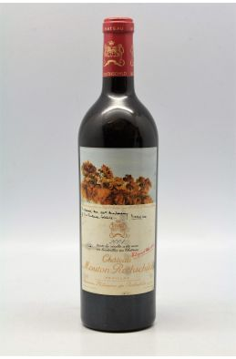 Mouton Rothschild 2004 -5% DISCOUNT !
