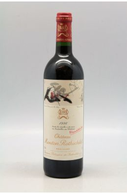 Mouton Rothschild 1996 -5% DISCOUNT !