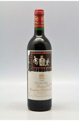 Mouton Rothschild 1994 -5% DISCOUNT !