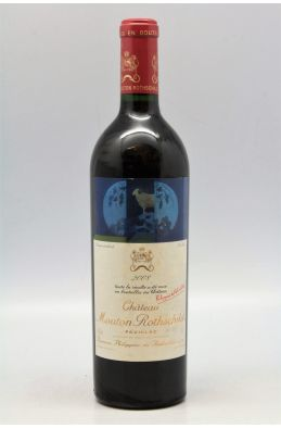 Mouton Rothschild 2008 -5% DISCOUNT !