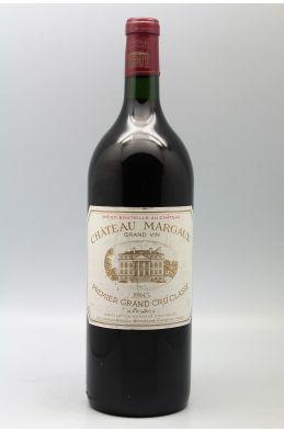 Château Margaux 1985 Magnum