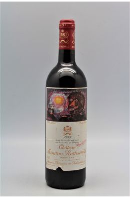 Mouton Rothschild 1998 -5% DISCOUNT !