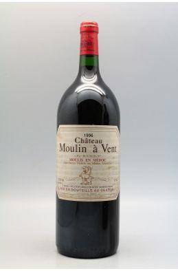 Moulin à Vent 1996 Magnum