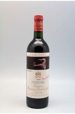 Mouton Rothschild 1990 -5% DISCOUNT !
