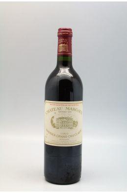 Château Margaux 1993 - PROMO -5% !