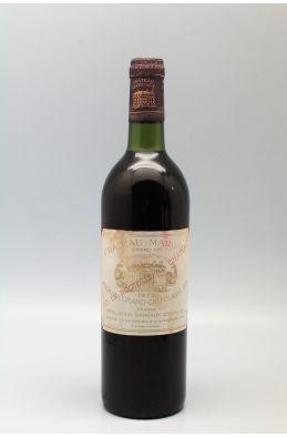 Château Margaux 1975 -10% DISCOUNT !