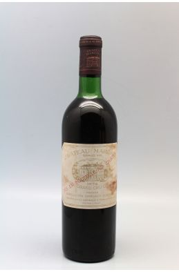 Château Margaux 1974 -10% DISCOUNT !
