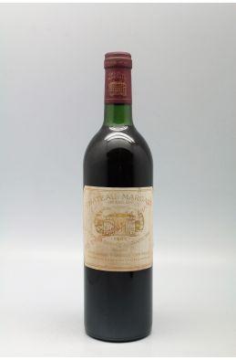 Château Margaux 1981 - PROMO -10% !