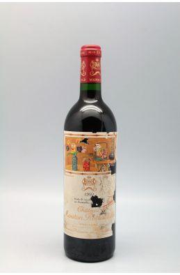 Mouton Rothschild 1991 - PROMO -15% !