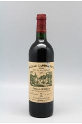 Carbonnieux 1996 -5% DISCOUNT !