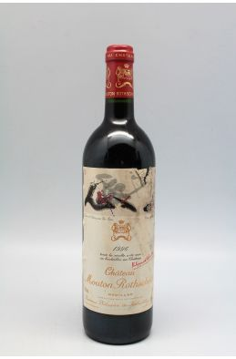 Mouton Rothschild 1996 -10% DISCOUNT !