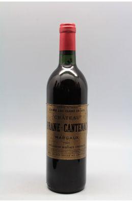 Brane Cantenac 1985 -5% DISCOUNT !