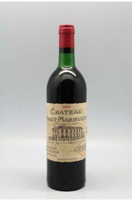 Haut Marbuzet 1985