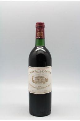 Château Margaux 1983