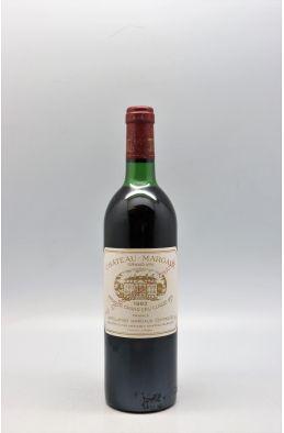 Château Margaux 1982 -10% DISCOUNT !