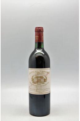 Château Margaux 1982 - PROMO -5% !