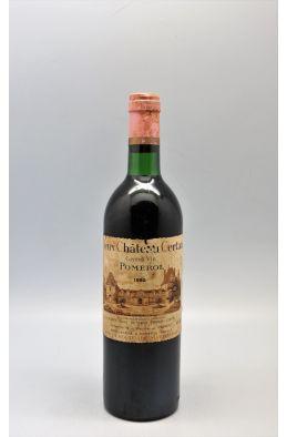 Vieux Château Certan 1982 -5% DISCOUNT !