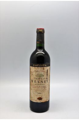 Meyney 1995 - PROMO -10% !