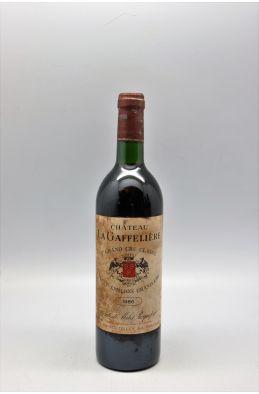 La Gaffelière 1986 -15% DISCOUNT !