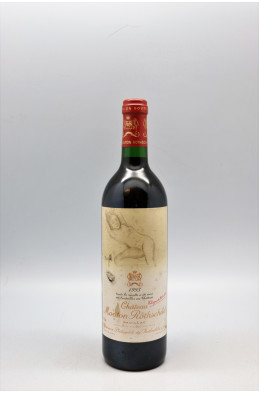 Mouton Rothschild 1993 -5% DISCOUNT !