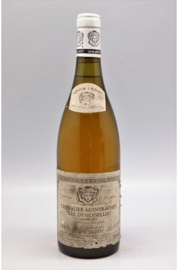 Louis Jadot Chevalier Montrachet Les Demoiselles 1989 -10% DISCOUNT !