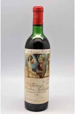 Mouton Rothschild 1973 -15% DISCOUNT !