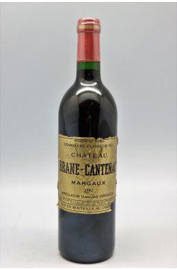 Brane Cantenac 1992 - PROMO -10% !
