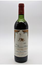 Mouton Baronne Philippe 1984 -15% DISCOUNT !