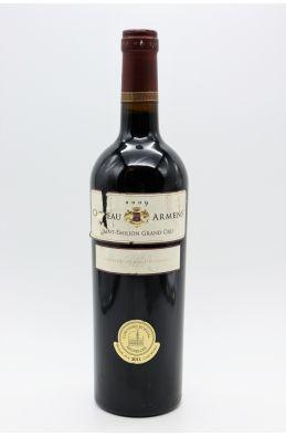 Armens 2009 - PROMO -5% !