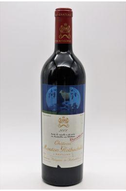 Mouton Rothschild 2008 - PROMO -5% !