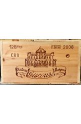 Giscours 2006 OWC