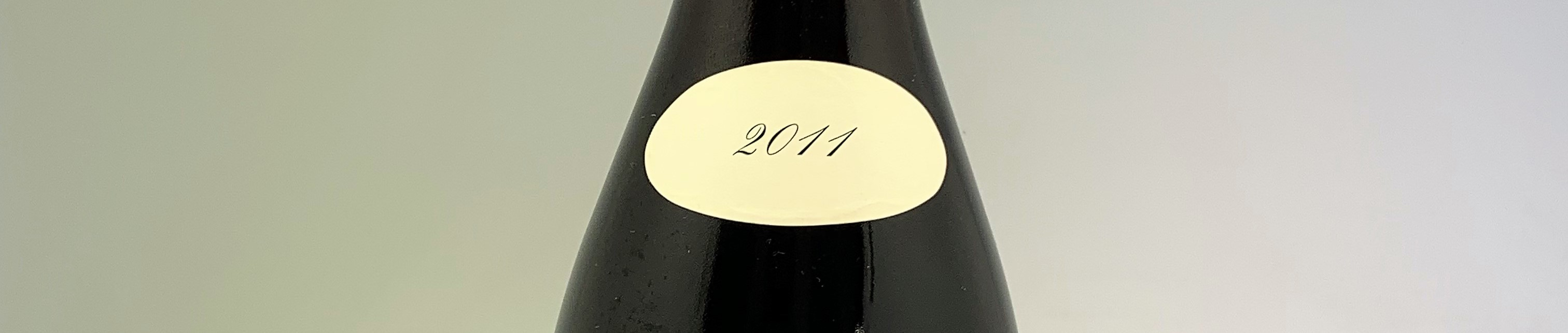 the picture shows a bottle of the 2011 vintage